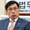 """""""MB 국정원 윗선 수사 한계 없다… 끝까지 추적"""""""