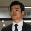 '박근혜 기치료' 의료행위일까…'기치료 아줌마' 법정에서 시연