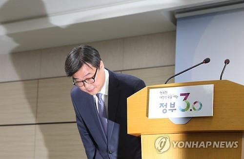 수능 출제오류 사과하는 김영수 전 교육과정평가원장[연합뉴스 자료사진]