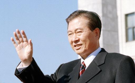 김대중 전 대통령