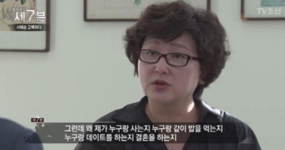 이영돈 서해순 인터뷰  TV조선 방송화면 캡처