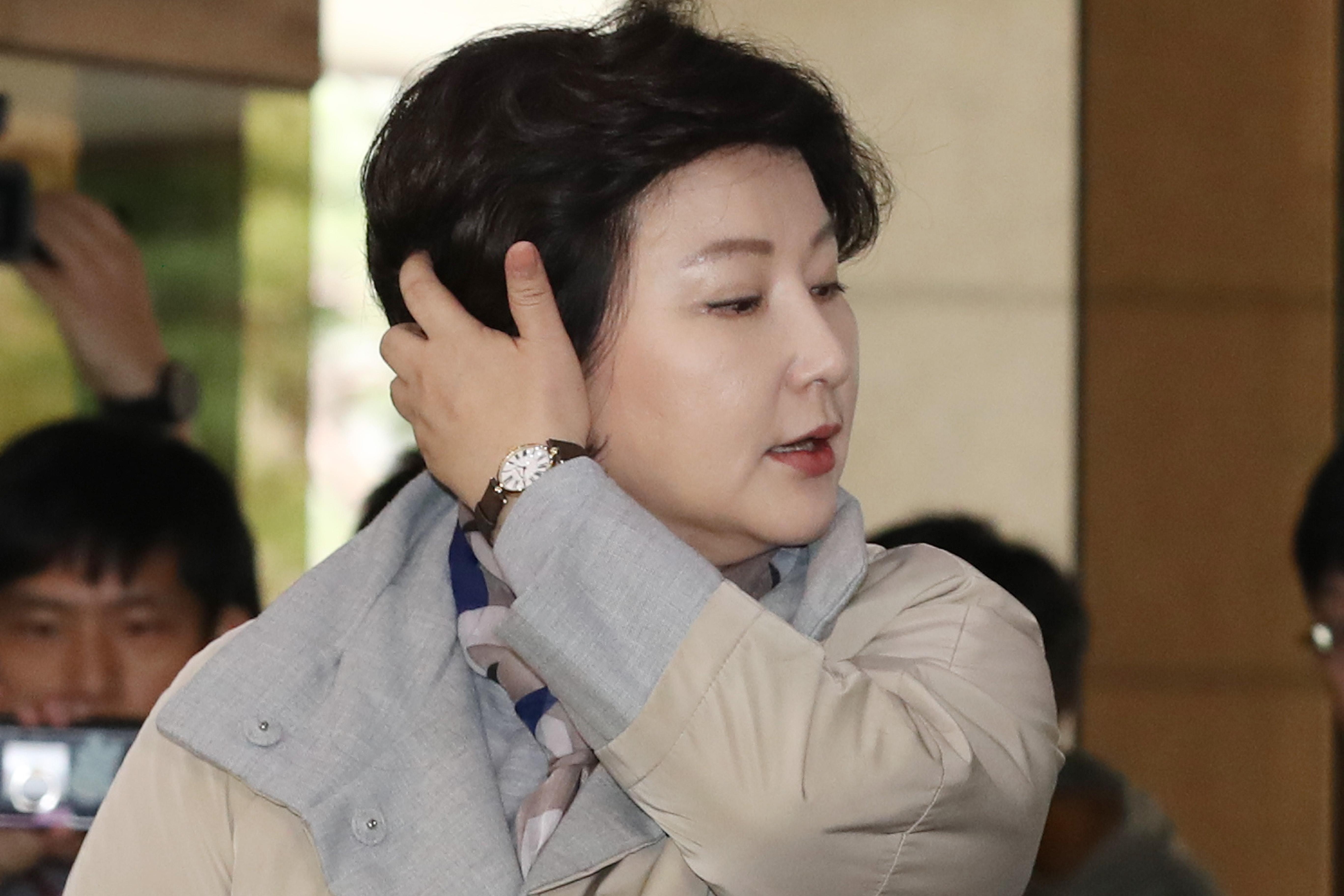 고 김광석 부인 서해순 경찰 출석