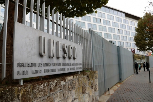 미국·이스라엘, 유네스코 탈퇴 선언 프랑스 파리에 위치한 유네스코 본부. 2017-10-13 사진=AFP 연합뉴스