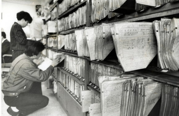 주민등록 전산화 작업 이전의 주민등록 관리 모습 서울신문 DB