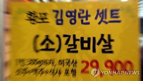 김영란법 관련 사진. 연합뉴스