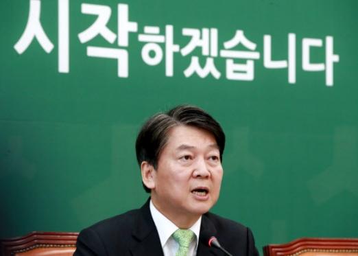 안철수 국민의당 대표 연합뉴스