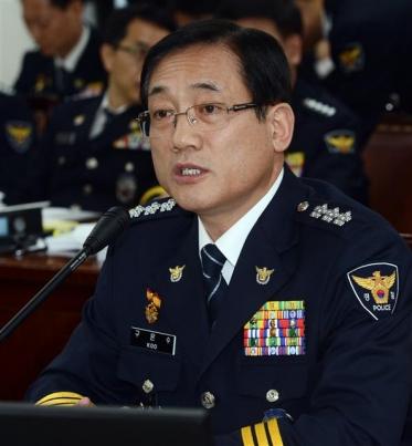 구은수 전 서울지방경찰청장