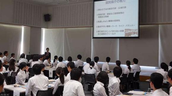 일본에서 공무원시험에 합격하고도 외지 근무가 싫다며 다른 직업을 선택하는 젊은이가 늘어나는 가운데 사가현이 공무원시험 합격자들을 대상으로 지자체 근무와 지역의 매력을 강조하고 긍지를 북돋는 오리엔테이션을 하고 있다. NHK 캡처