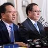 [서울포토] '공수처 신설' 관련 권고안 발표