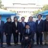 서울시의회 도시계획관리위, 판문점 등 견학... 한반도 평화 세미나