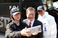 [서울포토] 과학수사대원들과 셀카찍는 문재인 대통령