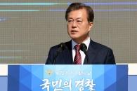 """文대통령 """"검·경 수사권 조정 내년 본격 추진"""""""