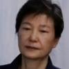 박근혜 전 대통령 재판, 27일 다시 시작
