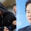 '필로폰 밀반입·투약' 남경필 장남, 법정서 혐의 대체로 인정