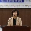 """박양숙 서울시의회 보건복지위원장 """"동물보호-복지, 반려인들 펫티켓이 중요"""""""