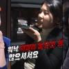 """'김어준의 블랙하우스' 뜨거운 반응…강유미 """"다스 누구 겁니까?"""" 활약"""