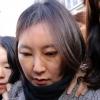 """'검찰 복덩이' 장시호, 징역 구형에 """"제 잘못 너무 잘 안다"""" 눈물"""