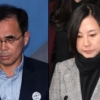 '국정농단' 김종 3년 6개월·장시호 1년 6개월 징역 구형