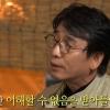 '알쓸신잡2' 유시민, 목포의 눈물... 김대중 그리고 세월호