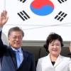 문 대통령 '한·아세안 미래공동체 구상' 발표…두테르테와 정상회담