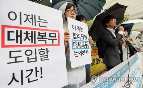 양심적병역거부 대체복무제 논란.연합뉴스