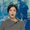 """배현진, 직접 김장겸 MBC 사장 해임 전해 """"사필귀정과 원천무효 엇갈려"""""""