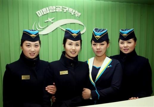 [평양은 지금] 우리는 미람항공구락부 직원들