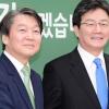 안철수·유승민 첫 회동서 정책연대 합의… 선거연대 가능성도