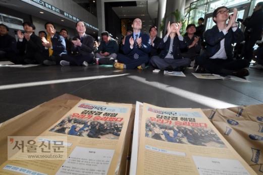 오늘 업무 복귀 MBC 노조원들이 14일 서울 마포구 상암독 사옥 로비에서 총파업 마무리 집회를 열고 있다. 이들은 15일부터 순차적으로 업무에 복귀할 예정이다. 정연호 기자 tpgod@seoul.co.kr