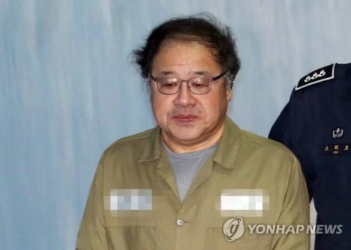 안종범 전 청와대 경제수석 공판에 출석하는 안종범 전 청와대 경제수석. 연합뉴스