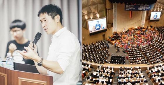 이영표 명성교회 세습논란 비판 사진 이영표 페이스북, 명성교회