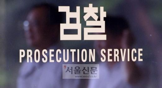 서울신문 DB