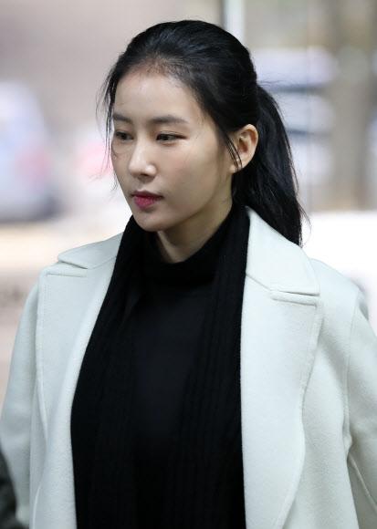 김정민 '증인 출석'