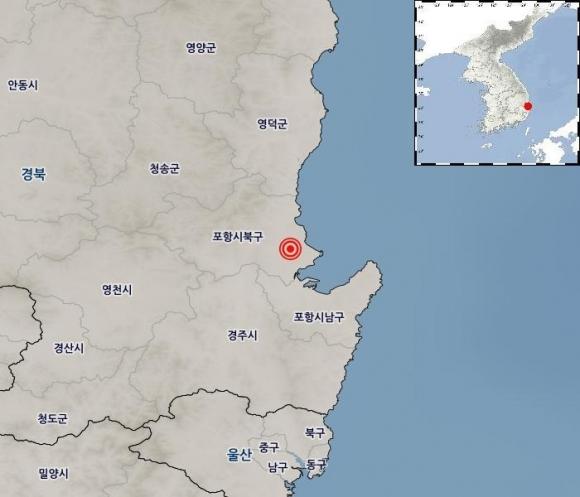2017년 11월 15일 14시 29분 31초에 경북 포항시 북구 북쪽 9km 지역에서 규모 5.4의 강진이 발생했다. 기상청 제공