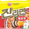 오뚜기, 평창올림픽 응원하는 '국가대표 진라면'