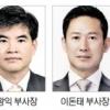 반도체·우먼파워·외국인…삼성전자 221명 임원 승진