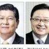 한화 차남규·김창범 부회장 체제 구축