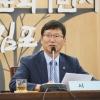 """유영록 김포시장 """"평화특구·대중국 전략기지화 정책 적극 추진하겠다"""""""