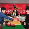 신민준 6단, 농심배 세계바둑대회 6연승…이창호 9단 넘어 한국 신기록