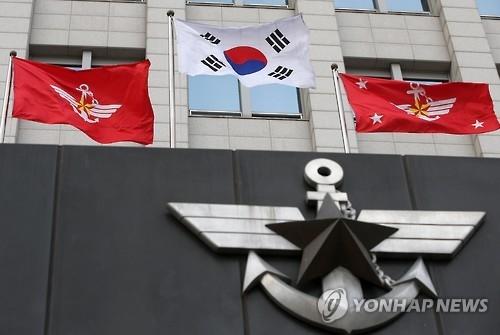 국방부 연합뉴스