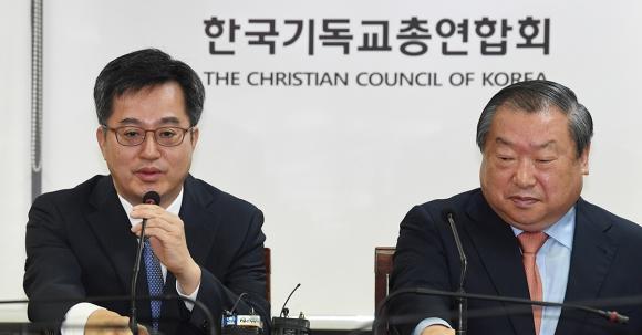지난 9월 김동연 경제부총리 겸 기획재정부 장관이 한국기독교연합회관을 방문해 엄기호 목사와 종교인 과세 관련 면담을 진행했다.