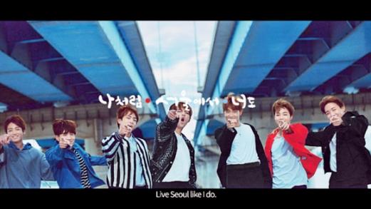 케이팝 그룹 최초로 미국 빌보드 상을 거머쥔 '방탄소년단'(BTS)이 서울을 알리는 홍보송 '위드 서울'을 발표했다. 사진은 전 세계 100여개 국가에서 방영되는 서울관광 광고(BTS's Seoul Life)의 모습. 서울시 제공