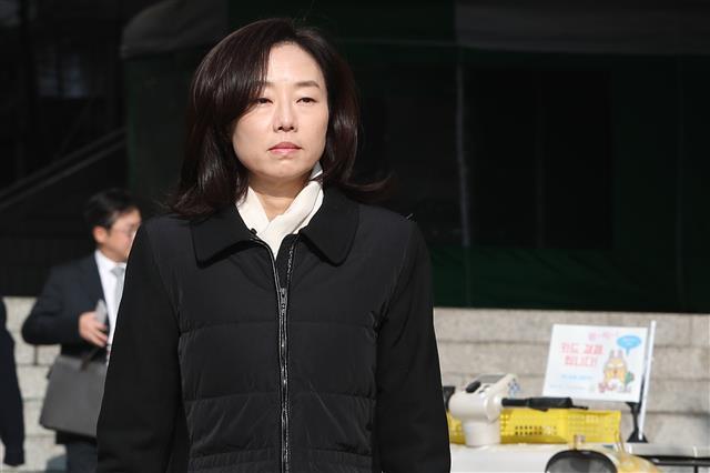 항소심 공판 마친 조윤선 전 장관