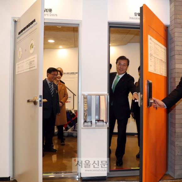 문재인 대통령이 7일 오전 서울 노원구 '노원 에너지제로(EZ) 주택 오픈하우스'를 방문해 홍보관 관람을 하며 일반문(왼쪽)과 단열문을 비교해 보고 있다. 안주영 기자 jya@seoul.co.kr