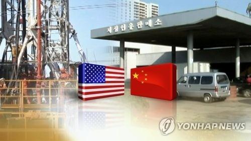 """""""중국, 북한 문제 논의 위해 미국에 특사 파견"""". 연합뉴스"""