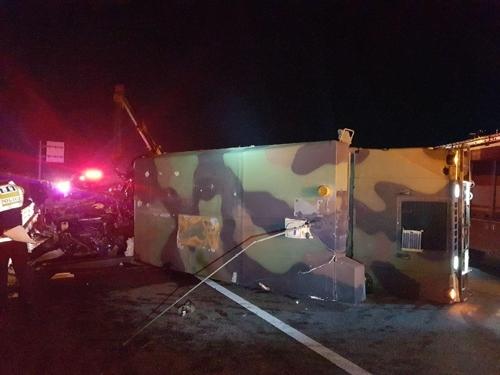 평택화성 고속도로 추돌사고 미군 1명 사망 경기도재난안전본부 제공