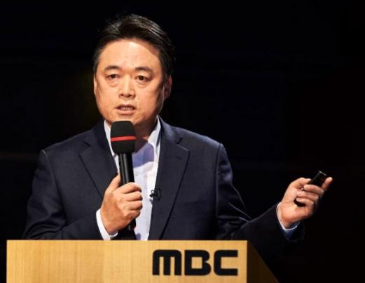 최승호 MBC 사장 선임 MBC 신임 사장에 최승호 뉴스타파 PD가 내정됐다. 2017.12.7 [방송문화진흥회 제공=연합뉴스]