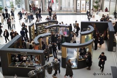 비브라스가 신제품 론칭을 위해 지난 2~ 3일 영등포 타임스퀘어에서 개최한 '비브라스 리바이브 미 데이' 행사를 성공적으로 마무리했다.