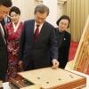 문 대통령, 시진핑 주석에 옥으로 만든 바둑판 선물받아