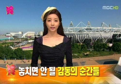 MBC 양승은 아나운서